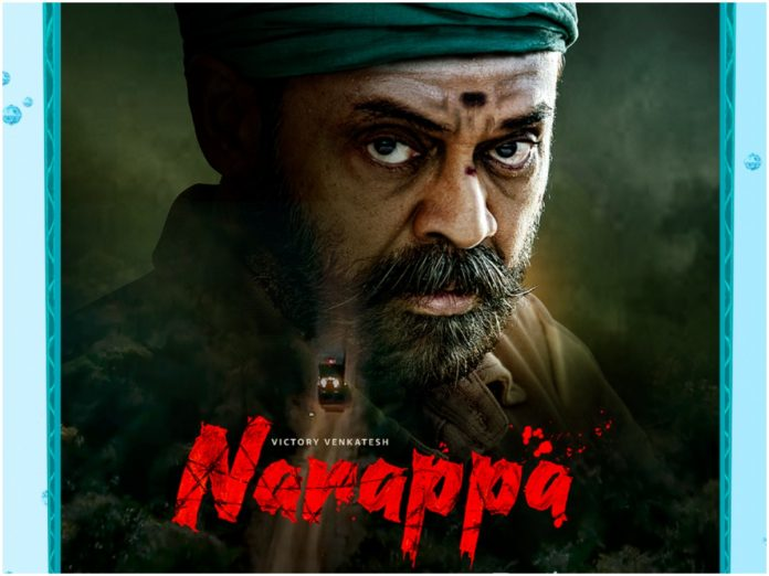 The emotional saga of Narappa showcases the heart-sobbing story of a farmer and his family and their struggle to survive through harsh uncertainties