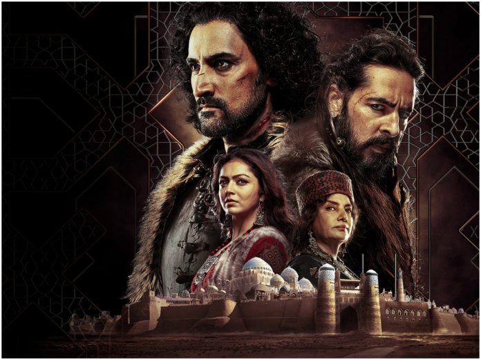 Based on Alex Rutherford's literary work 'Empire of the Moghul: Raiders from the North' the show traces the saga of an empire from the valley of Ferghana to Samarkand and beyond