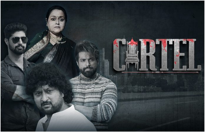 No loyalty, no familial ties – just a battle for power is the crux of this show · Subscribe to watch Cartel on MX GOLD (MX Player's subscription VoD service), plans starting at less than Rs1/day - available on Android · All episodes of this crime drama are available to stream starting 20th August on MX Player's SVOD service: MX GOLD as well as on ALTBalaji