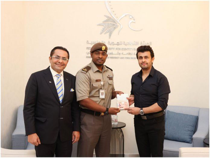 Sonu Nigam receives UAE Golden Visa photo